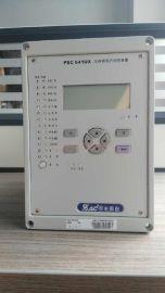 国电南自PST645UX变压器综合保护