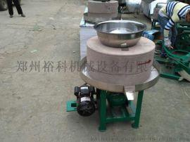 电动石磨/石磨香油机/石磨面粉机