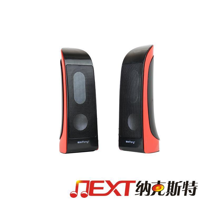 厂家直销 爱放ifang电脑音响 USB小音箱礼品