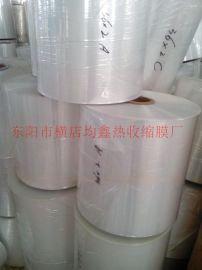 生产供应透明色POF热收缩膜 高质量封口收缩膜 精品热收缩膜