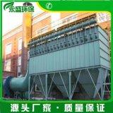 達標設計10噸鍋爐脈衝布袋除塵器 多管旋風除塵器