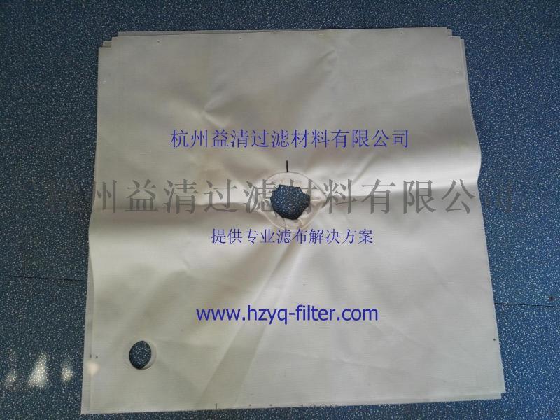 益清过滤提供专业滤布问题解决方案 优质高效滤布供应商
