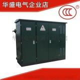 美式厂家箱变直销 箱式变压器环网供电美式厂家箱变直销 箱式变压器环网供电ZBW YBW箱式变电站