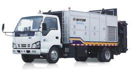 沥青路面微波热再生养护车威拓瑞