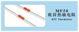 合肥三晶热敏电阻(NTC),温度传感器