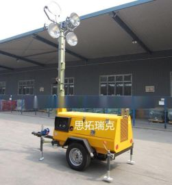 拖車式工程照明燈廠家 應急照明車 施工照明燈價格
