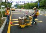 道路热熔标线厂家 道路施工划线厂家  道路交通标线厂家