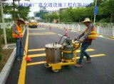 道路熱熔標線廠家 道路施工劃線廠家  道路交通標線廠家