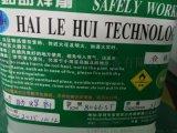 助焊剂、供应各种无铅/有铅助焊剂 可根据现场生产配置