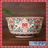 新款 陶瓷壽碗 紅/黃 萬壽無疆 壽碗答謝禮 燒字 景德鎮陶瓷