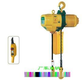 起重专用葫芦 电动环链葫芦 上海沪工 1t-3m环链葫芦价格 运行式环链葫芦