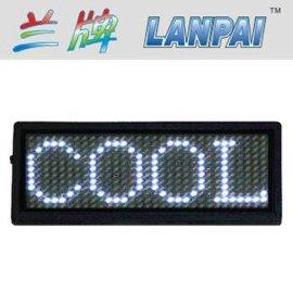 三字白色LED胸牌(内置电池)超长待机时间