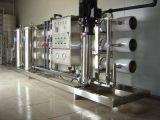 煤矿饮用水净化设备HY-JHS400