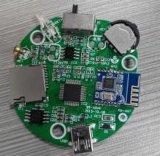 杰理MP3插卡蓝牙方案芯片AC4101+BK3515H