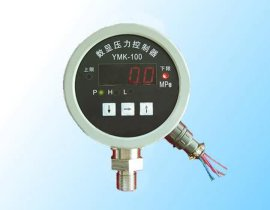 YSJ-100Z数显压力控制器