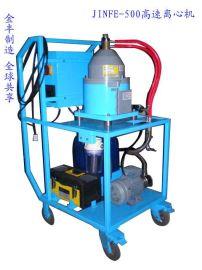 净化分离机切削液过滤滤油机