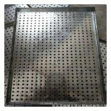 廠家定做各種不鏽鋼衝孔板 烘乾箱衝孔網托盤 鍍鋅板烤盤