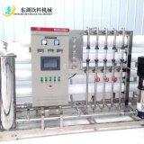 现货直销RO膜反渗透水设备 反渗透脱盐装置 RO纯净水反渗透设备