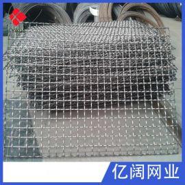 供应304不锈钢养殖轧花网 厂家批发养猪平纹编织钢丝轧花网