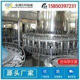 江蘇廠家直銷三合一含氣飲料灌裝機 碳酸飲料灌裝機械生產線