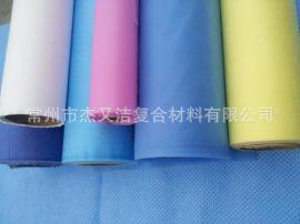 供应附膜无纺布,敷膜无纺布,淋膜无纺布,辅膜无纺布,覆膜无纺布