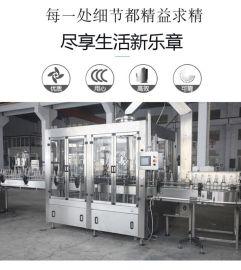 供应张家港厂家直销饮料灌装设备 三合一灌装机