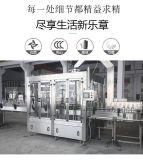 供應張家港廠家直銷飲料灌裝設備 三合一灌裝機