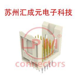苏州汇成元供庆良091C04-0000PA-MF   **连接器