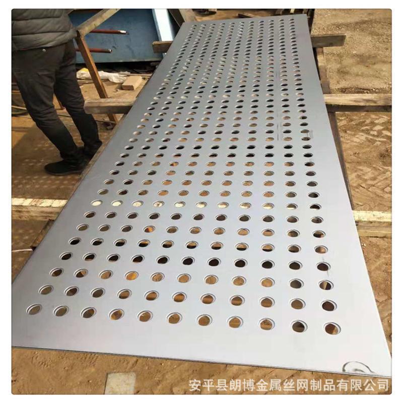 安平朗博公路车间金属冲孔板围挡 外墙装饰冲孔板加工厂家批发