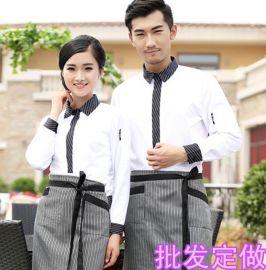 酒店工作服定做秋冬装火锅店饭店餐饮咖啡厅西餐厅服务员长袖制服