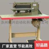 巨川厂家供应珍珠棉分切机品质保障全自动化设备厂家供应