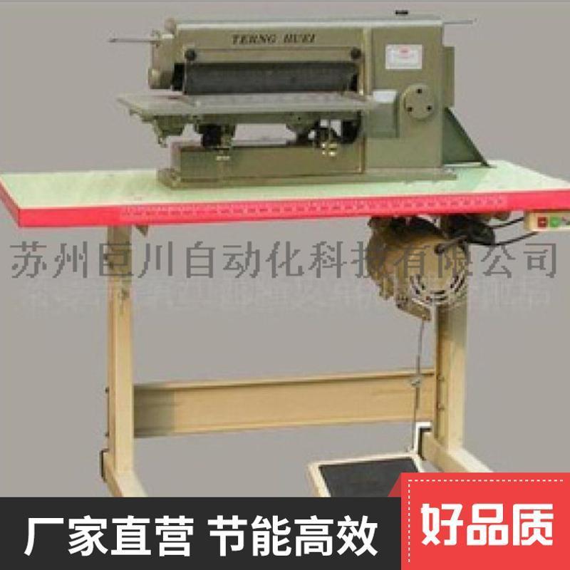 巨川廠家供應珍珠棉分切機品質保障全自動化設備廠家供應