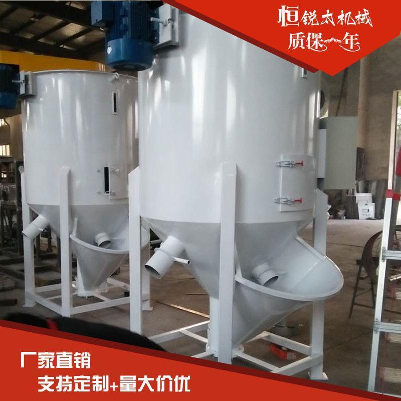 粉末pvc立式混合搅拌干燥机 PP自动混料除湿