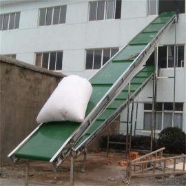 行走式料包输送机 8米长沙石皮带运输机78