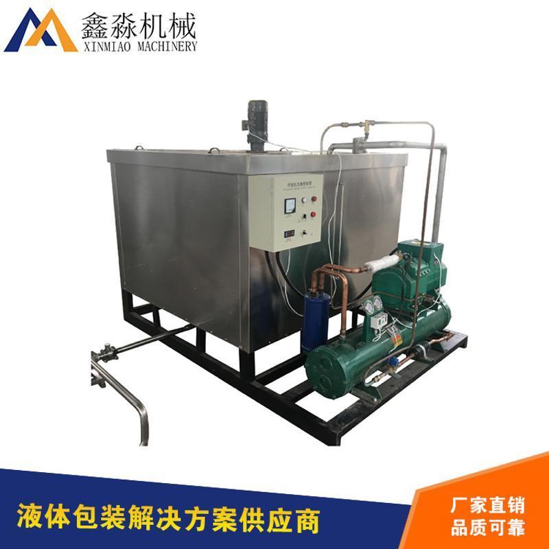 现货供应冷水机 冷水机组 性能强劲值得信赖欢迎进店咨询选购
