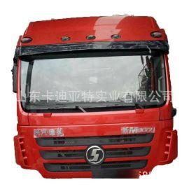 陕汽德龙新M3000高顶高配驾驶室总成 电加热倒车镜 气囊座椅