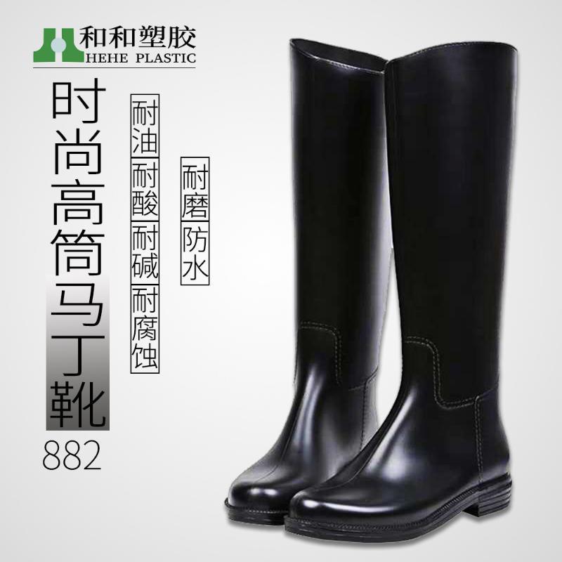 韩版时尚雨鞋女雨靴成人高筒夏季防滑马靴长筒水鞋女士马丁靴胶鞋
