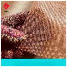 销售 100目 80目**紫铜屏蔽网 电磁信号遮蔽网 铜网