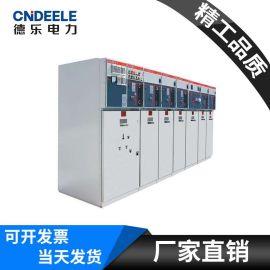 10KV 35KV 环网柜箱变充气柜开关柜配电柜