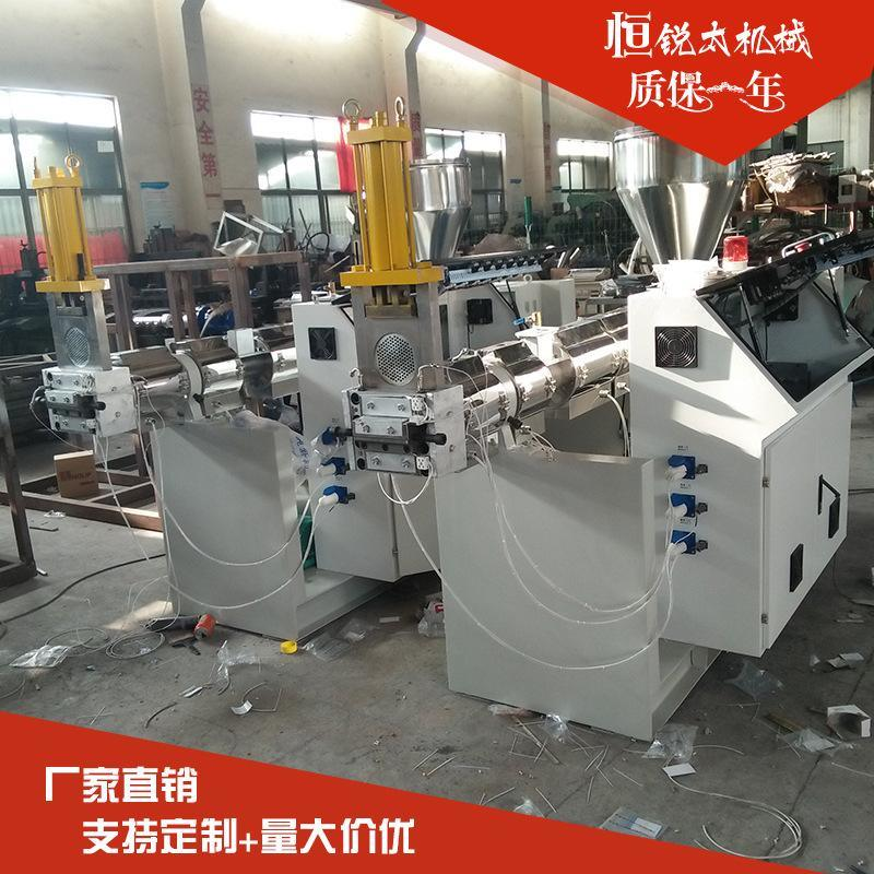 PVC塑料热切单螺杆挤出造粒机生产线 塑料回收