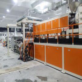 厂家生产EVA热熔胶膜机器 EVA光伏背板膜设备欢迎定制