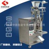 【厂家】全自动小袋味精包装机 石灰干燥剂包装设备小型包装机