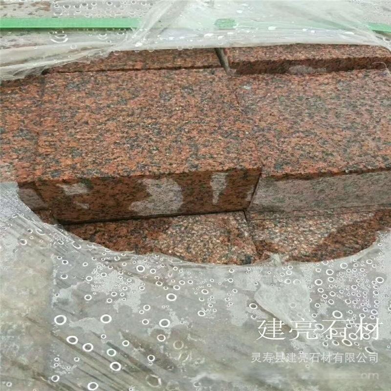 厂家直供贵妃红花岗岩荔枝面 贵妃红石材 烧面燕山红广场地铺石材