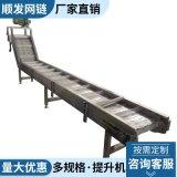 非标定制304不锈钢提升机 大枣大豆食品输送流水线链板提升机