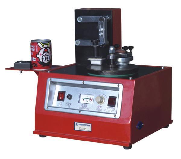電動油墨移印機