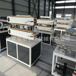 PVC PE PPR 管材牵引机 型材牵引机