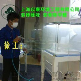 上海酒店装修甲醛检测除异味除甲醛治理