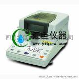 四川卤素水分仪XY-105W