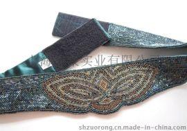 珠绣腰带 钉珠腰带 珠片腰带 手工亮片腰带 串珠腰带 米珠腰带