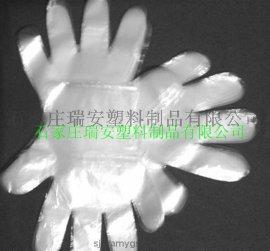 低压0.6克一次性卫生手套批发